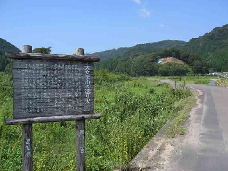 20040831-1.jpg