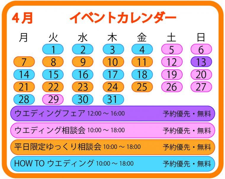 2014-03-31chirashi01.jpg