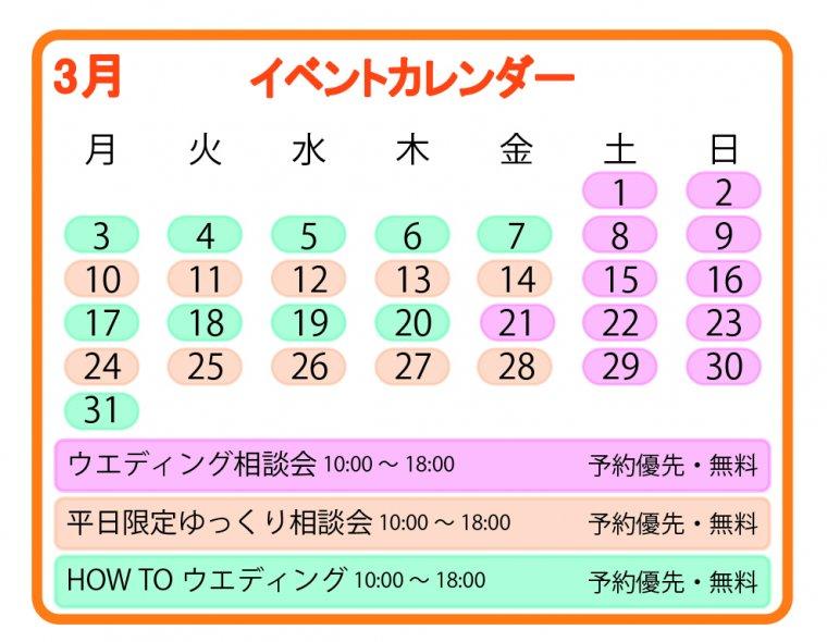 2014-03soudankai.jpg