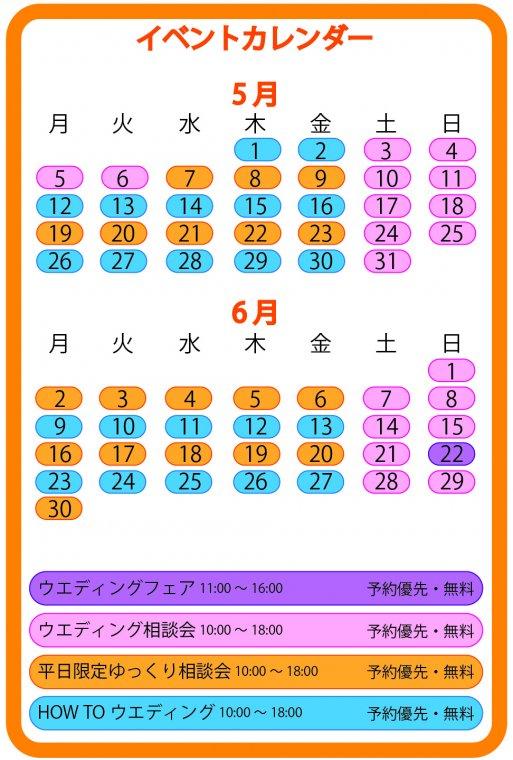 2014-04-30chirashi02.jpg