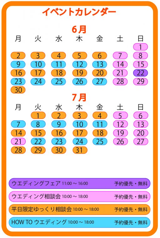 2014-06-20chirashi01.jpg