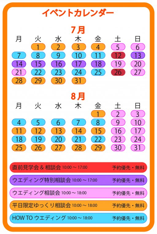 2014-07-05chirashi00-01.jpg