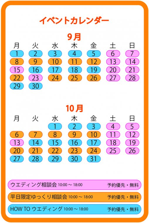2014-08-21chirashi01.jpg