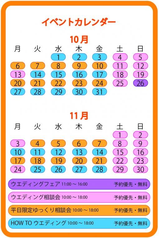 2014-09-26chirashi01.jpg