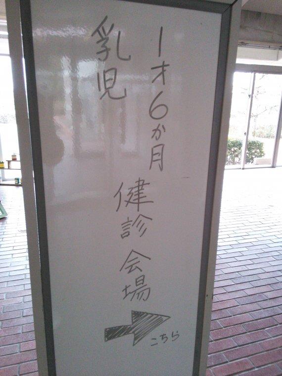 2015011610.JPG