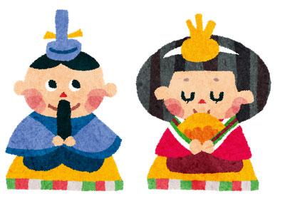 free-illustration-odairi-ohinas.jpg